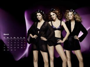 Картинка календари девушки
