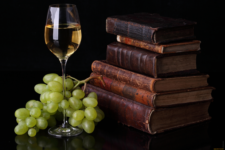 Нож, книга, бокал вино, трубка без смс