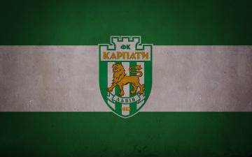 Картинка спорт эмблемы клубов львов карпати