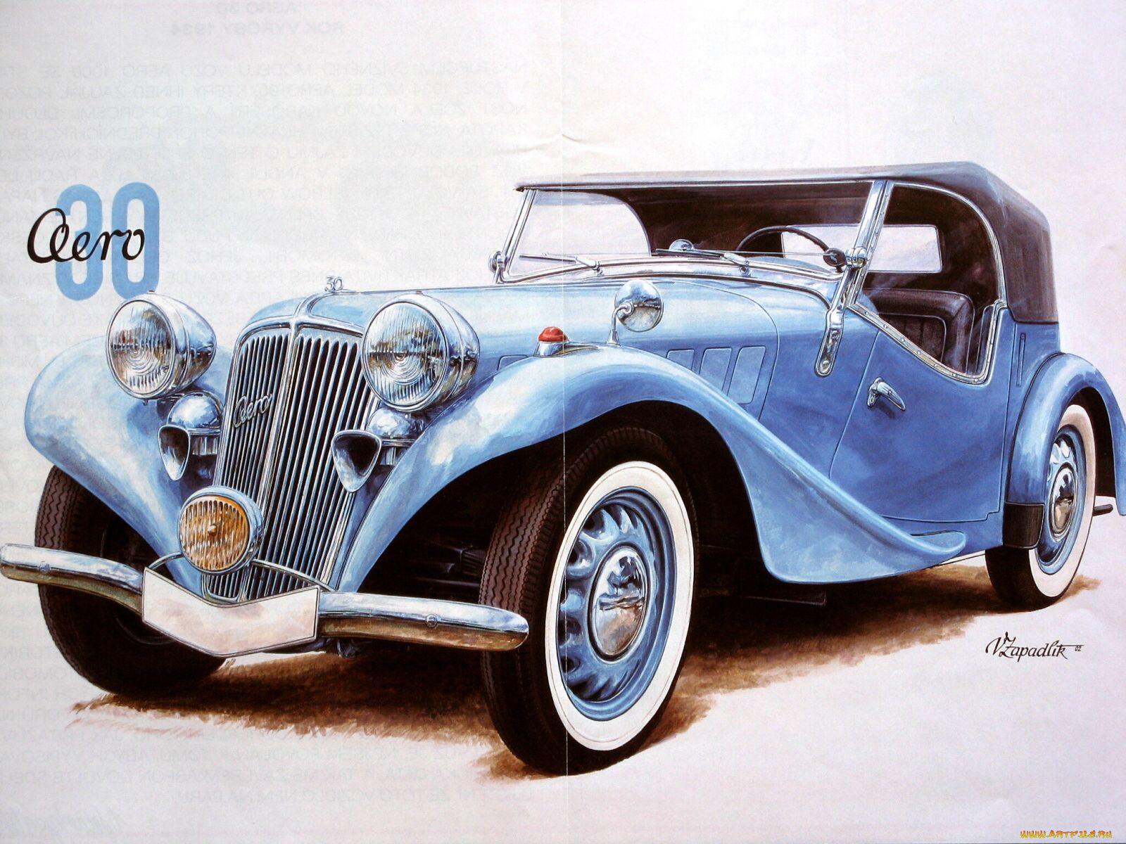 Картинки рисованные ретро автомобили