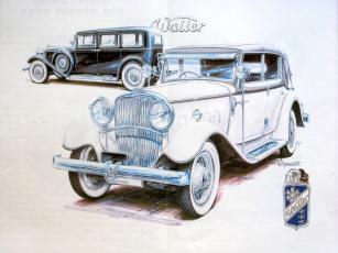 Картинка рисованные авто мото