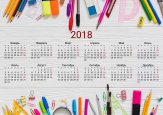 обоя календари, -другое, 2018, календарь, фон
