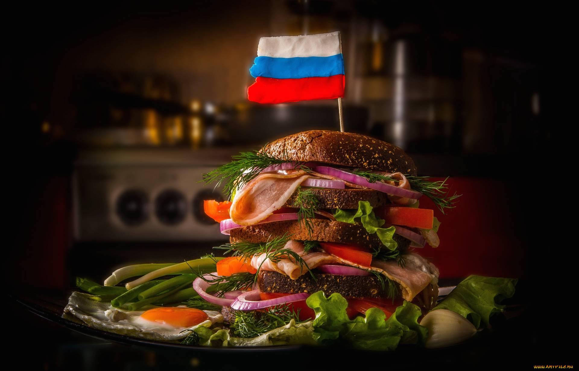 Россия бургер флаг  № 2343521 без смс