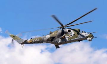 обоя mi-24v, авиация, вертолёты, вертушка