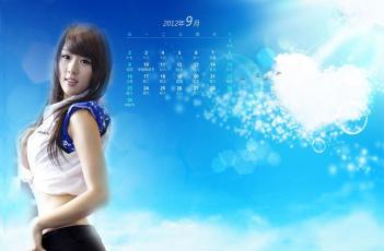 Картинка календари девушки азиатка