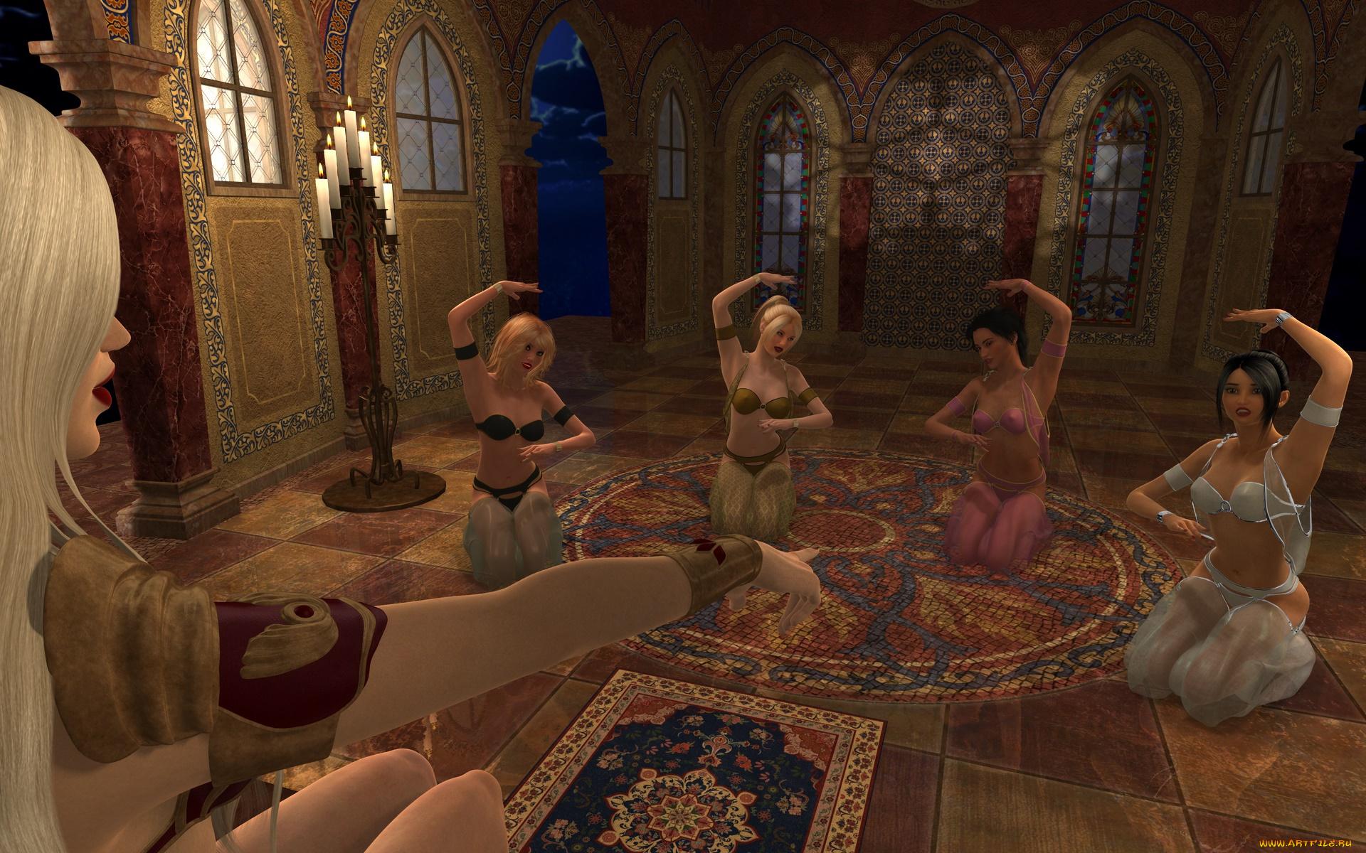 рабыни танцуют онлайн
