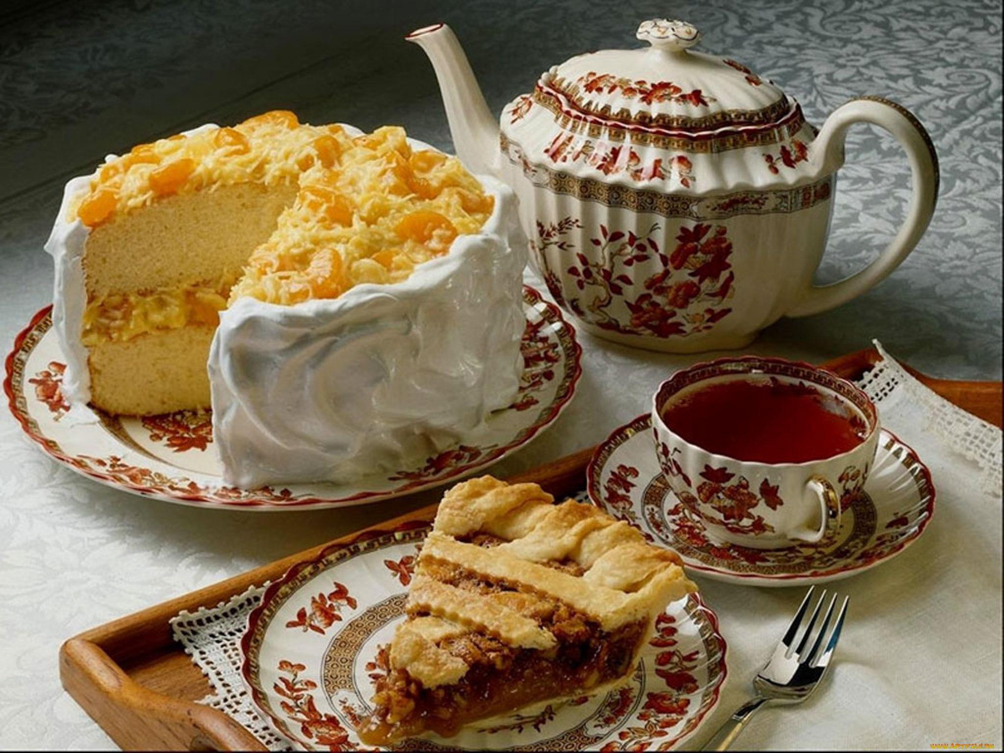 Сестренке спокойной, картинки тортик с чаем