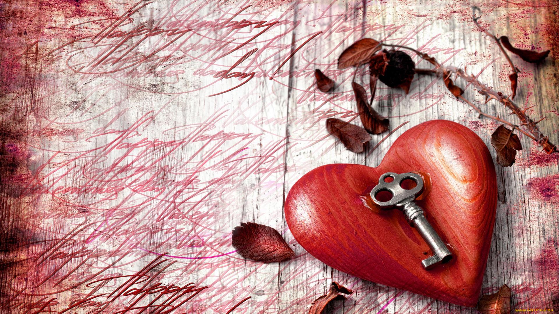 Картинки сердце и ключик