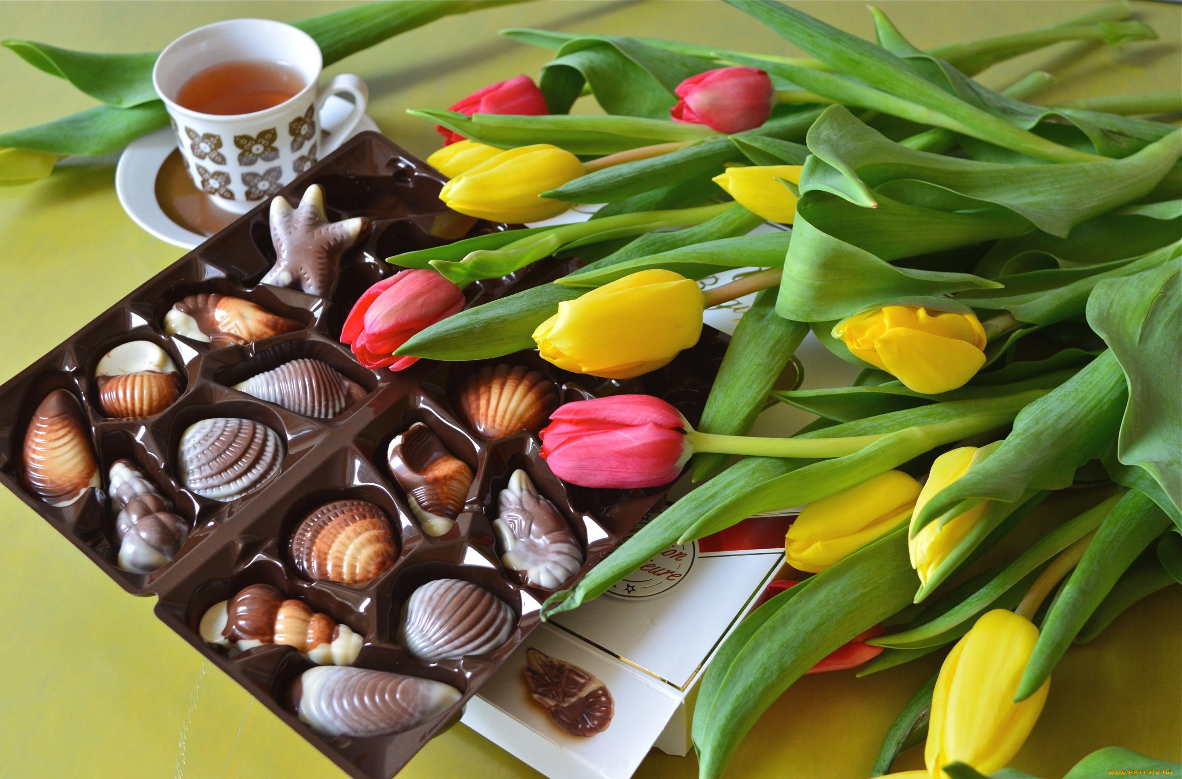 Открытку, картинка с днем конфет
