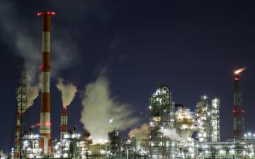 Картинка города огни ночного