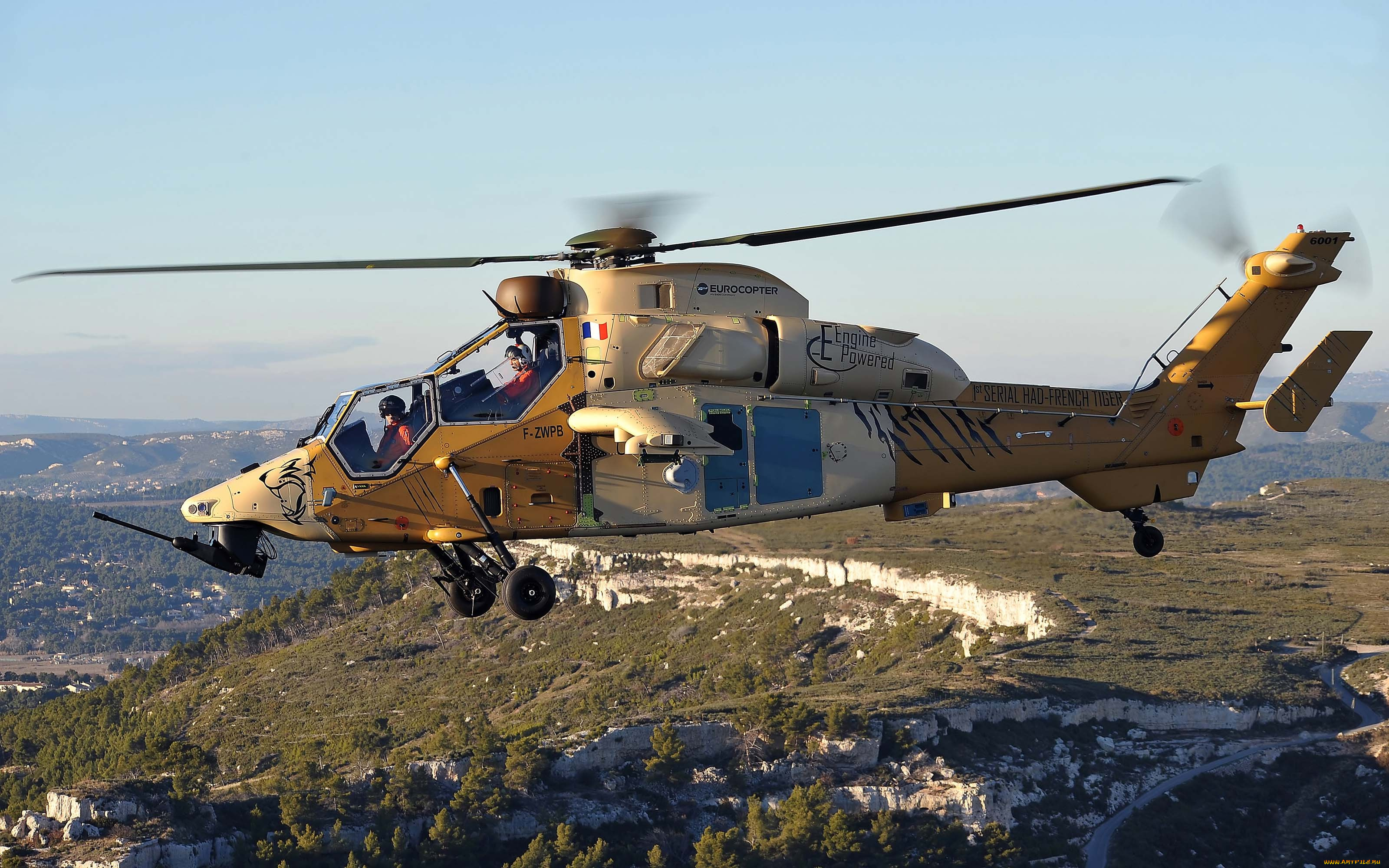 Вертолет-самолет  № 2365933 без смс