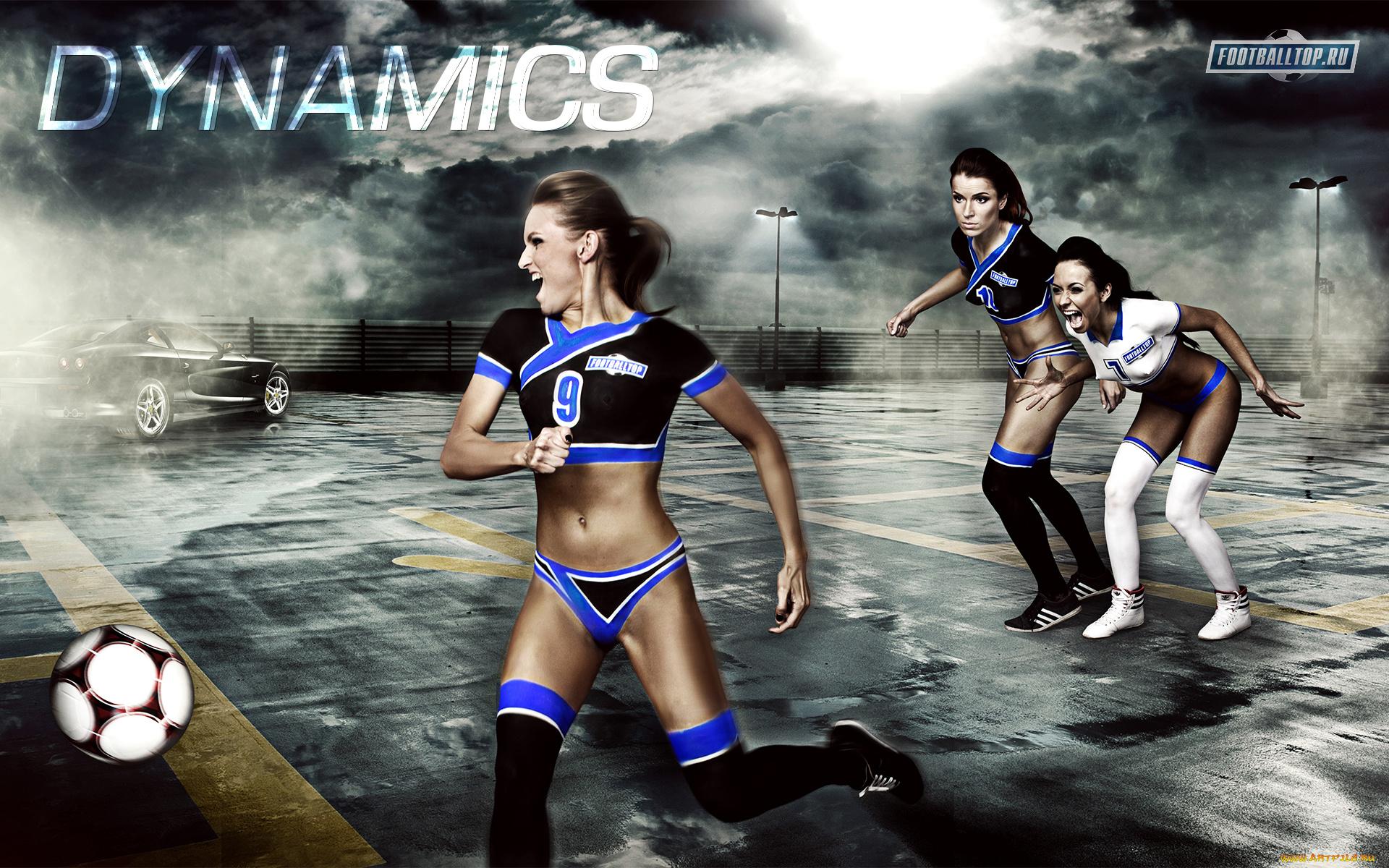 девушки, футбол скачать