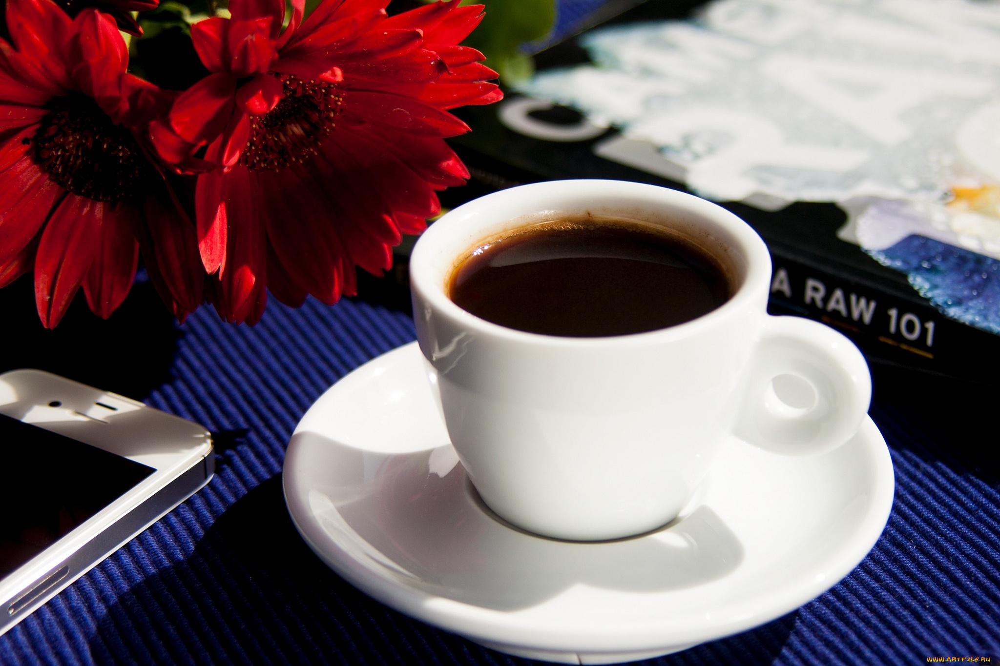 Открытки с добрым утром кофе цветы
