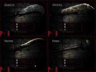 Картинка оружие 3d