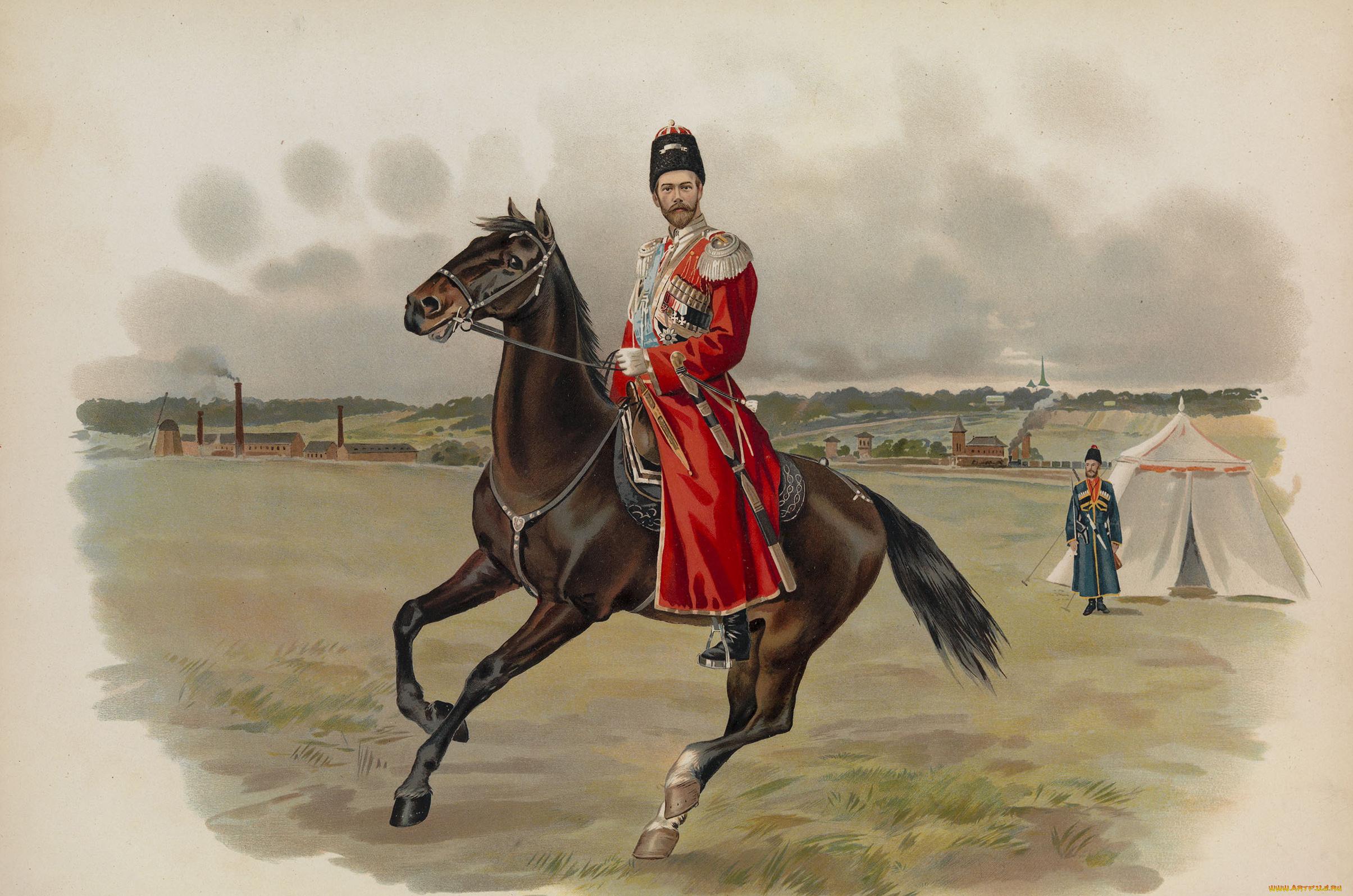 Открытки донские казаки