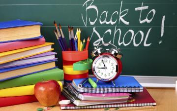 обоя праздничные, день знаний, надпись, яблоко, будильник, тетради, учебники