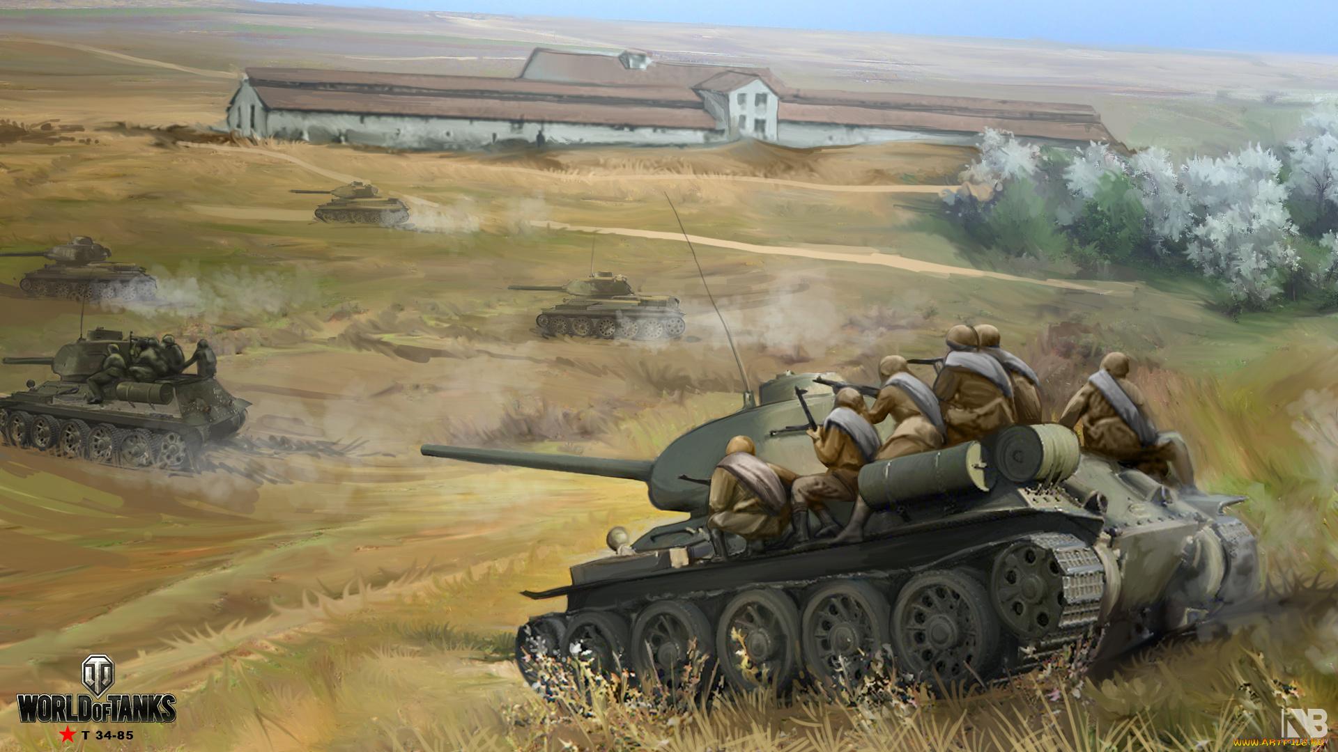 WoT World Of Tanks танки Т-34 подборки