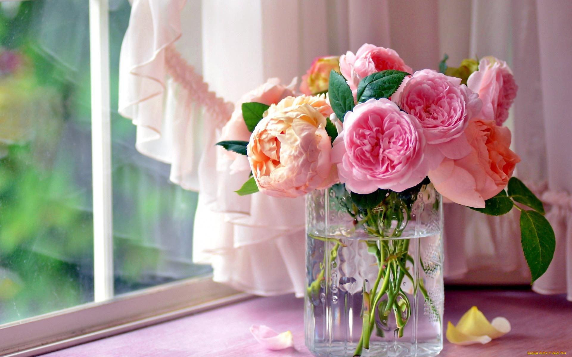 Любимому, открытки с букетами цветов в вазе