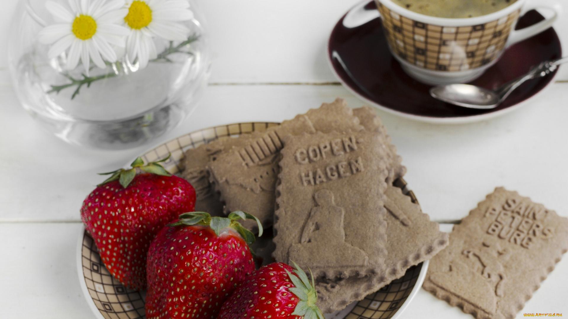 Открытки с добрым утром цветы клубника и шоколад