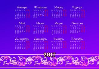 обоя календари, рисованные,  векторная графика, календарь, фон