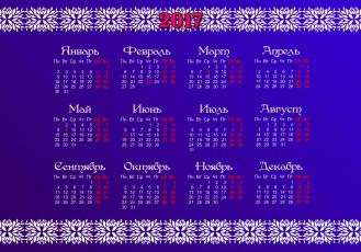 обоя календари, рисованные,  векторная графика, фон, календарь