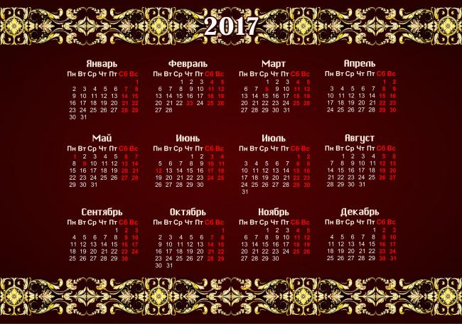 Обои картинки фото календари, рисованные,  векторная графика, календарь, фон