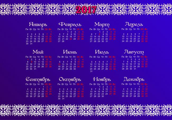Обои картинки фото календари, рисованные,  векторная графика, фон, календарь