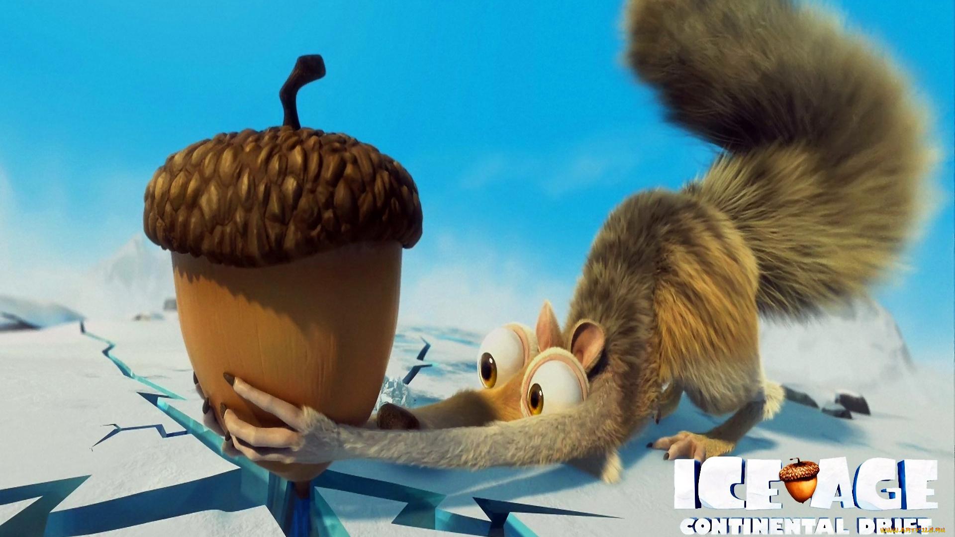 номеров ледниковый период орех фото сухарики орешки