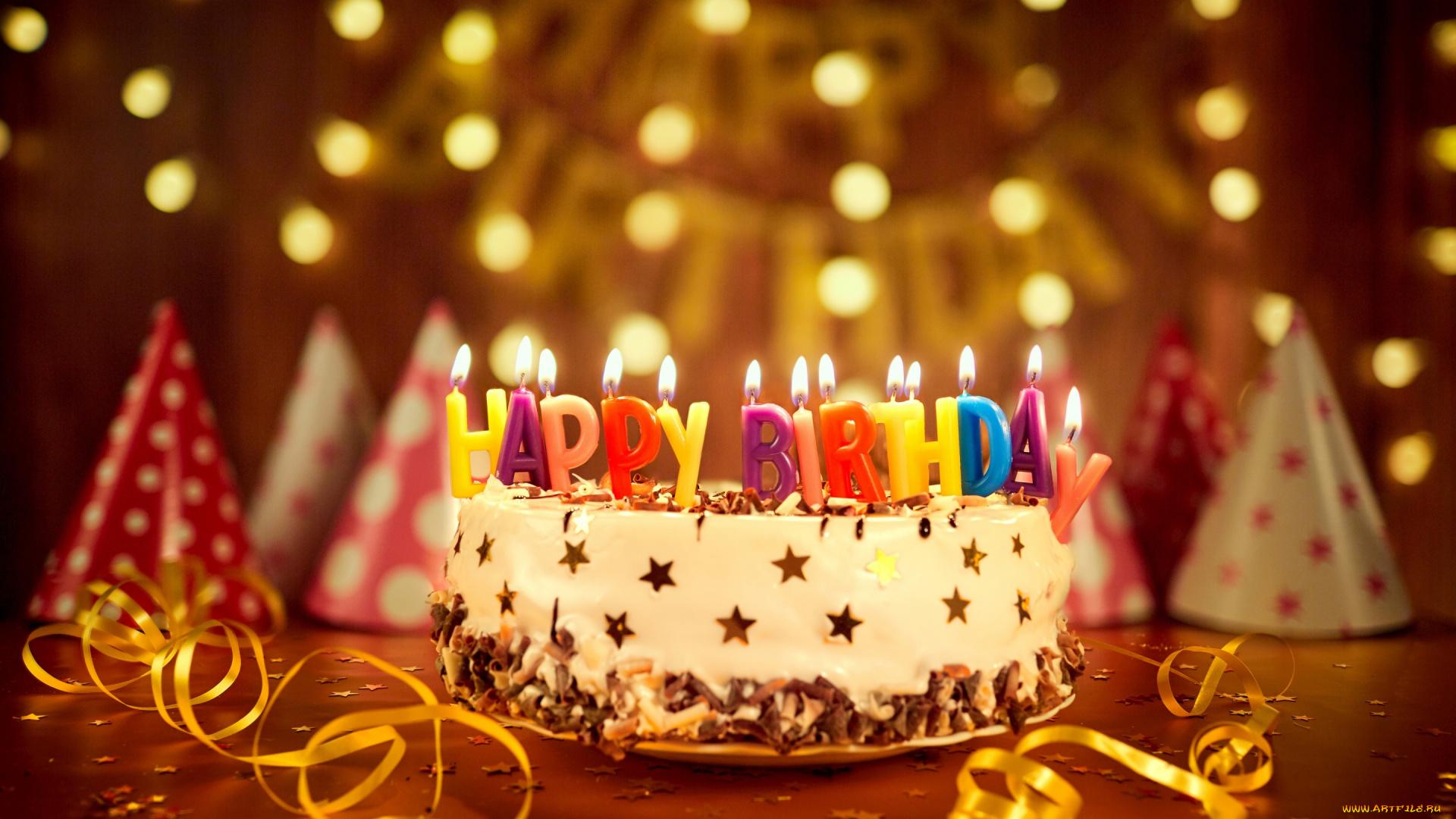 Открытка на день рождения 47 лет тортик, картинки продавец пива