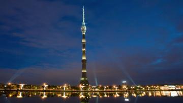 обоя города, москва , россия, река, иллюминация, ночь, отражение, дома