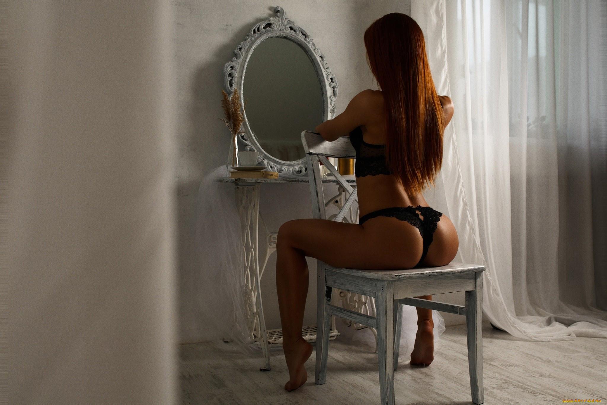эту нечисть девушка в кресле широко жопой фото вибраторы так эффективны