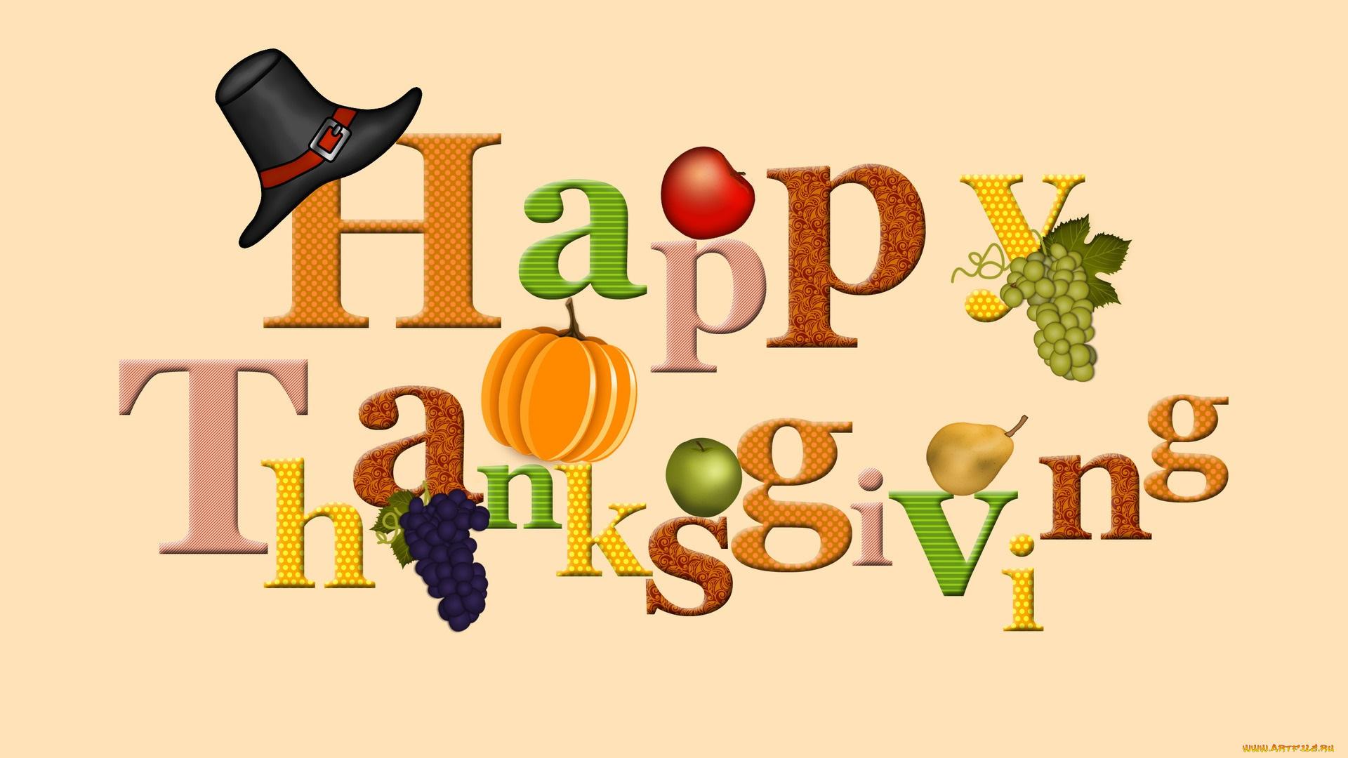 Открытки на день благодарения на английском, сыну летием