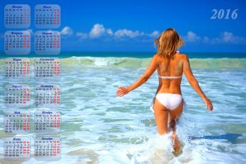 обоя календари, девушки, лето, календарь, 2016, calendar, sea, море, девушка
