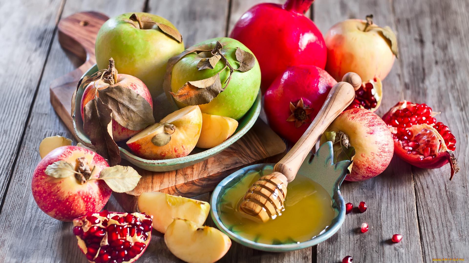Открытки с медом фруктами