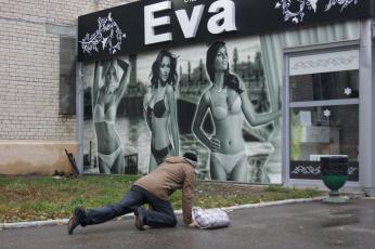 Картинка почему+то+именно+на+этом+месте+многие+мужчины+спотыкаются юмор+и+приколы плакат сумка газон тротуар прохожий магазин урна