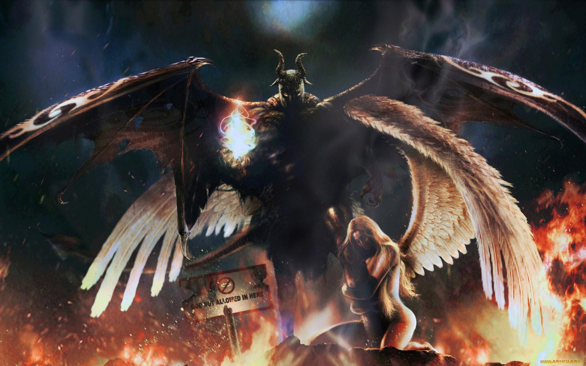 фантастика демон крылья без смс