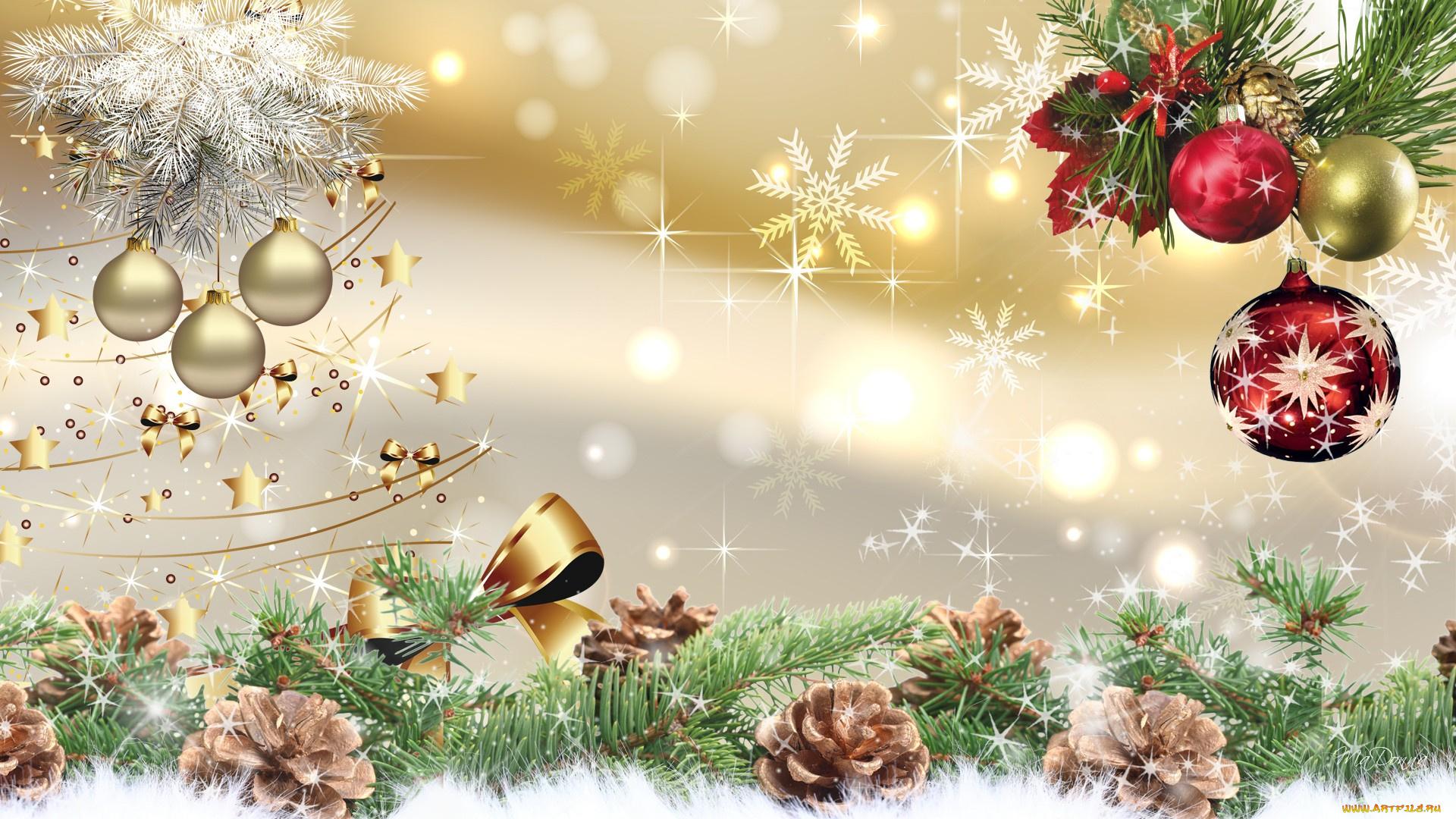 Фон открытка с новым годом, край для открытки